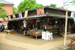 Pokopen Yokocho in Ozu