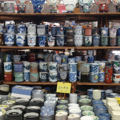 Салон керамики в Арите