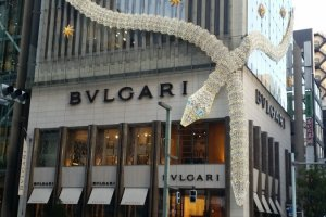 Bvlgari store on Chuo-dori, Ginza's main shopping street