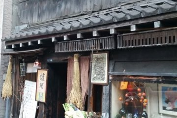 Traditional-style restaurant