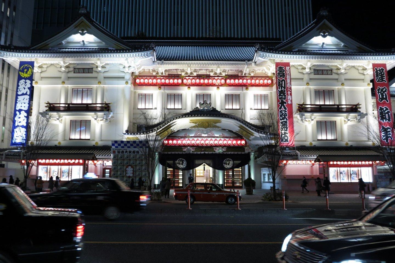 Nhà hát Kabuzika