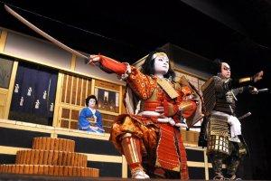 Local Kabuki