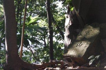 Shrine of the Third Generation King