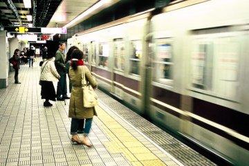 Permainan 'Underground Mysteries' Tokyo