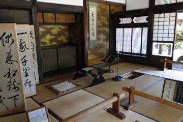 The administrative quarters of the Hosokawa family