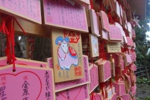 ศาลเจ้าแห่งความรักก็จะมีแผ่นไม้รูปหัวใจ