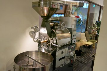 The Roaster - It roasts the beans of revitalization.