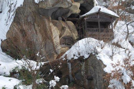 Yamadera di Musim Dingin