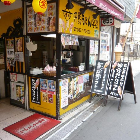 Nakano Udon School