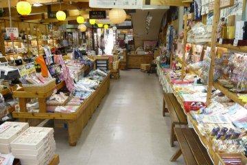 Nakano Udon School shop
