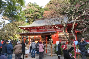 Egara Tenji Shrine