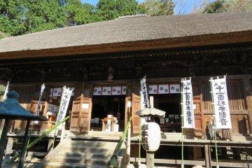 Sugimoto dera
