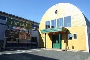 Kiwi cafe Takasaki Gunma