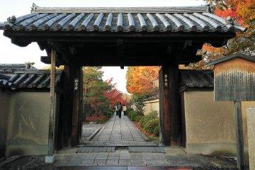 วัดไดโตะคุจิวัดสวยแห่งเมืองเกียวโต