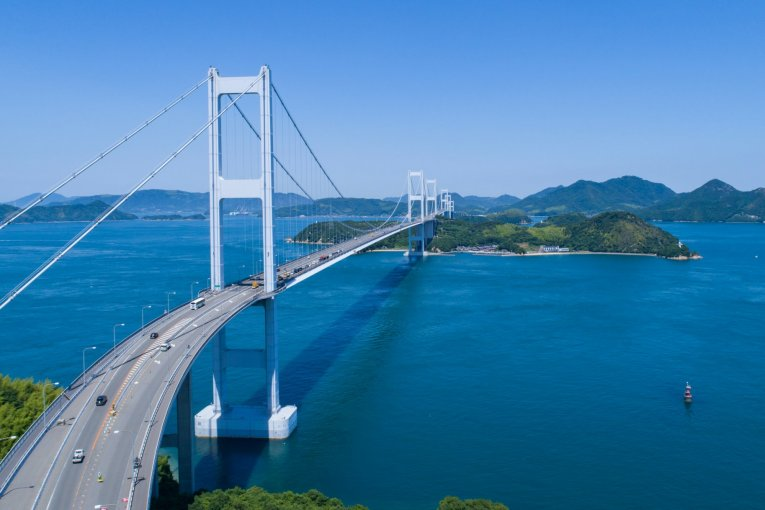 Ehime Prefecture - Japan Travel