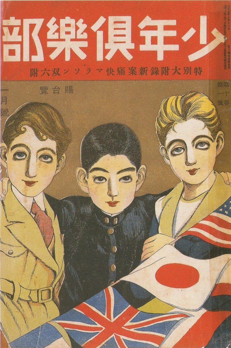 The 20's in Japan were more international than most people realize
