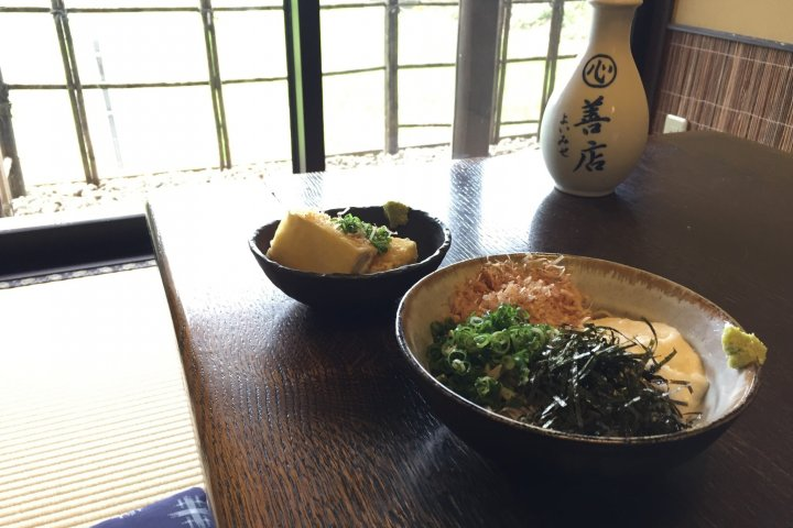 Yoi Mise in Toyooka
