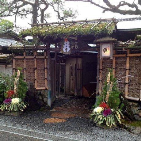 Nishiki by the Katsura River