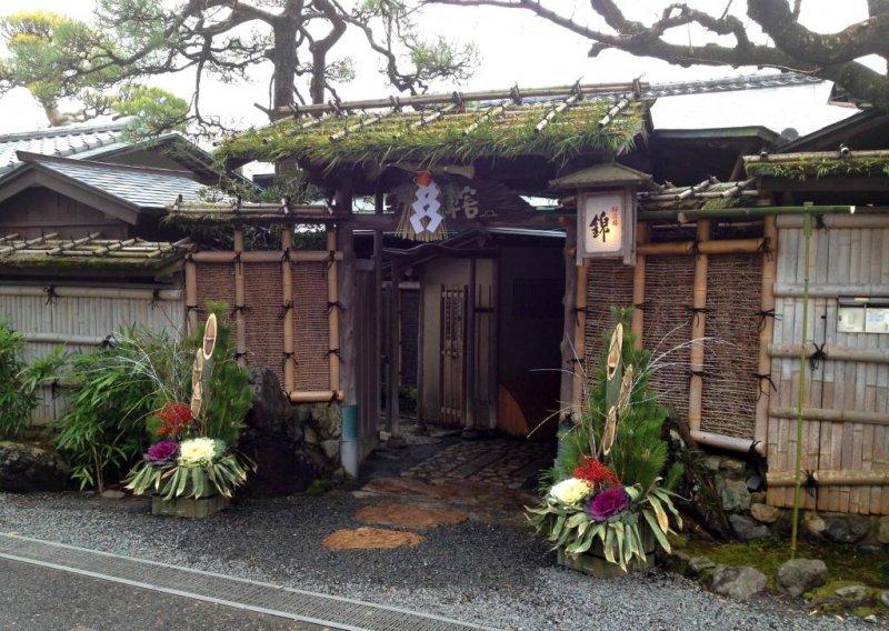 錦(Nishiki) entrance