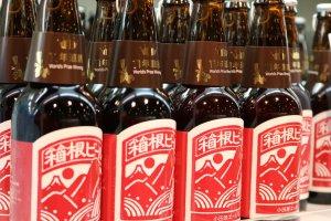 Hakone Craft Beer