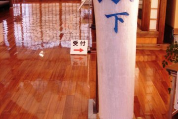"""Large candle of the """"shimo' group, one of Kurokawa's two Noh guilds"""