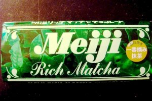 Meiji Rich Matcha plays tribute to the original Meiji labelling