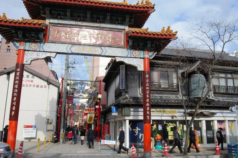 Nagasaki's Chinatown