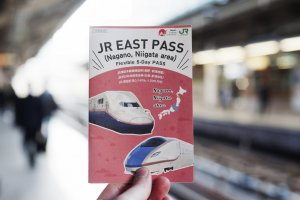 Guide to Japan Train Passes