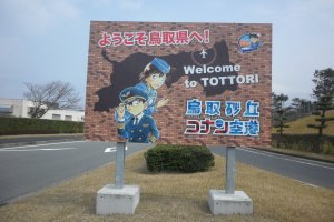 Welcome to Tottori!