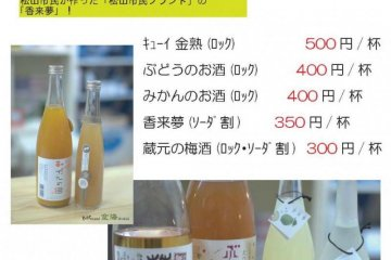栄光の果実酒シリーズ