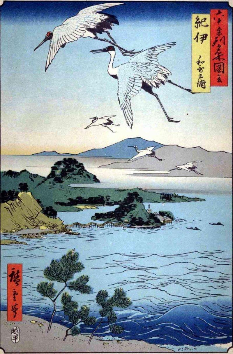 <p>&#39;Wakanoura&#39; by Hiroshige</p>