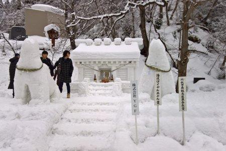 Festival du Chien Inukko de Yuzawa
