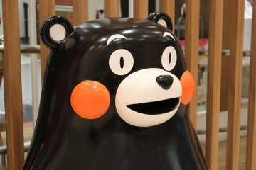 Outside Kumamon Square