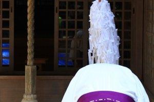 Une cérémonie au Sanctuaire de Niwata
