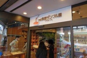 Ganso Sample Food Store, Tokyo