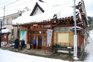 The public bath in Yutagawa Onsen in winter