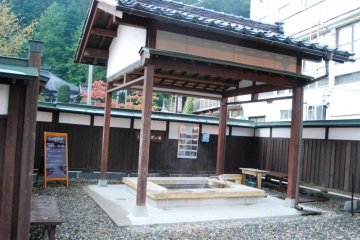 Foot onsen at Yutagawa Onsen