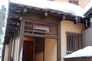 The entrance to Kuhe Ryokan