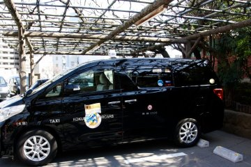 A la Découverte de Tokyo en Taxi