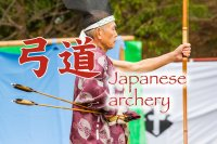 การสาธิตยิงธนูแบบญี่ปุ่น