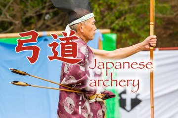 일본 양궁 시범
