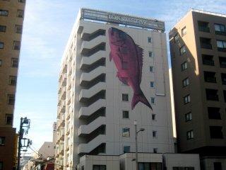 Le plus gros poisson du marché de Tsukiji