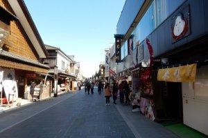 La rue commerçante d'Oharaimachi
