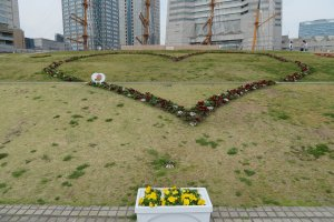 Nippon Maru Memorial Park