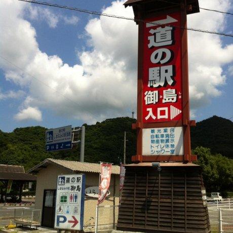 Shimanami no Eki Mishima