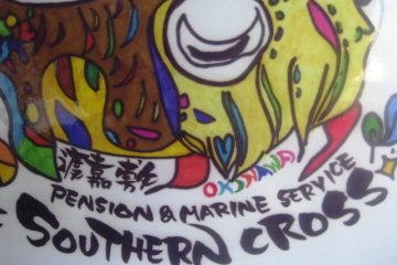 The Southern Cross refuses to be typecast. Is it a home stay, a youth hostel or beach front resort?