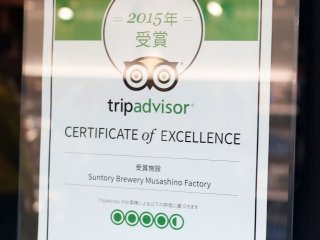 The factory has a high rating from TripAdvisor and is a lot of fun