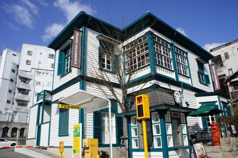 Kitano Ijinkan Starbucks location—definitely different