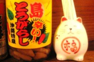 Okinawan specialities at the Barakku Bistro and Izakaya in Aharen Tokashiki-son Island Okinawa