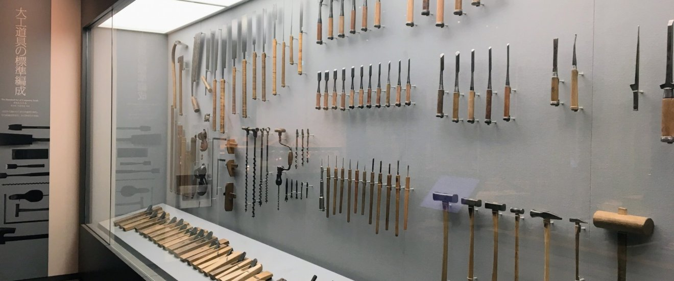 The standard toolkit for constructing a house in 1943 - 179 pieces